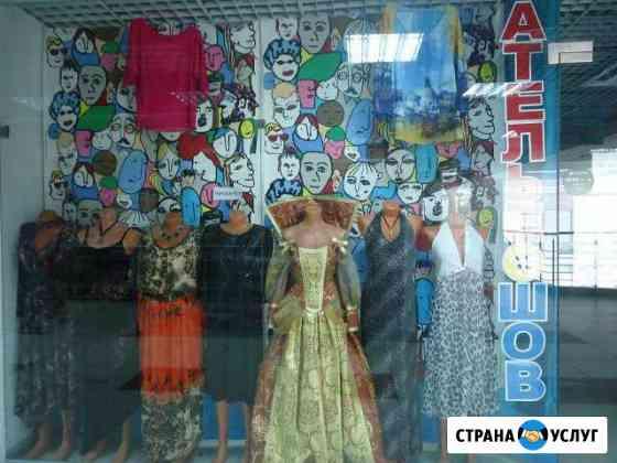 Индивидуальный пошив одежды Нижний Новгород