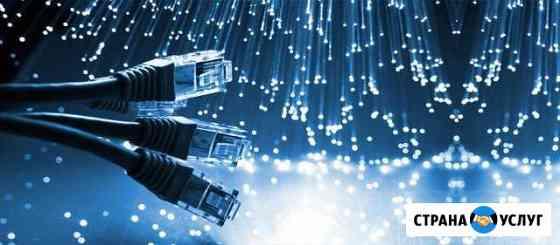 Монтаж компьютерныхслаботочных сетей, серверных Белгород