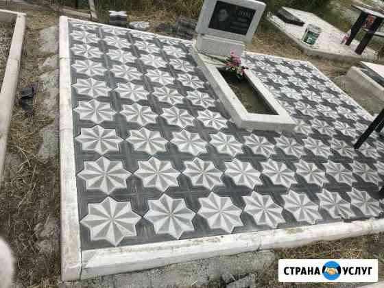 Ритуальные услуги,облагораживание захоронений Ставрополь