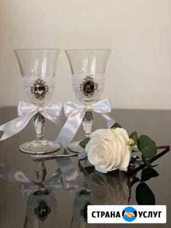 Свадебные бокалы Дербент