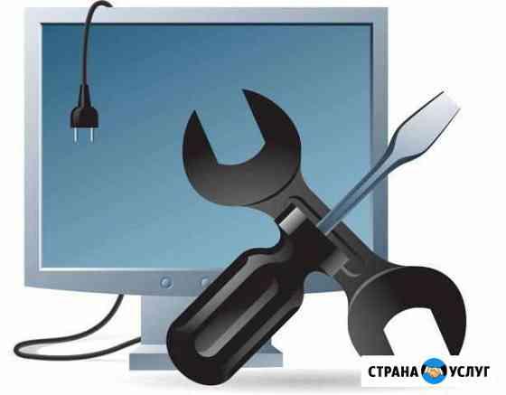 Ремонт телефонов и компьютеров Смоленск