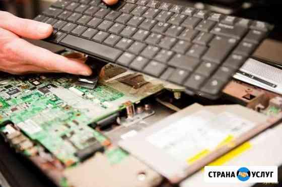 Ремонт компьютеров и ноутбуков Ульяновск