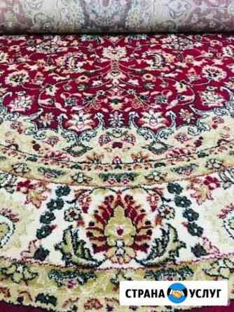Стирка ковров с доставкой Барнаул