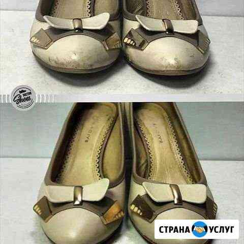 Реставрация изделий из кожи Хабаровск
