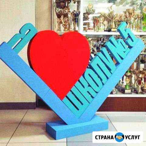 Цифры, буквы, объёмные вывески из пенопласта Киров