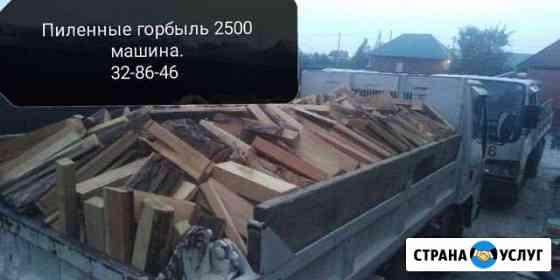 Продам дрова Абакан