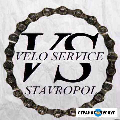 Ремонт велосипедов Ставрополь