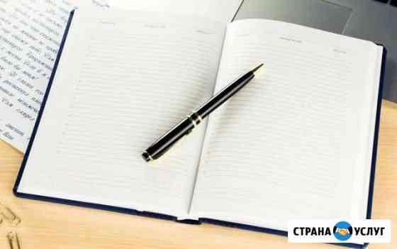 Репетиторство для развития детей Великий Новгород
