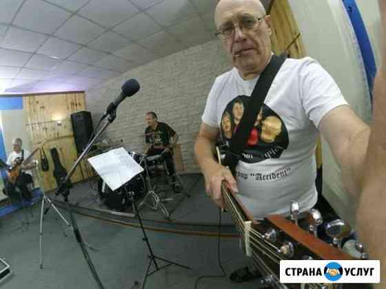 Ищем соло-гитариста Иваново