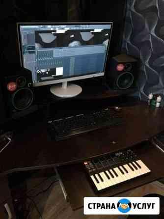 Домашняя студия звукозаписи Сургут