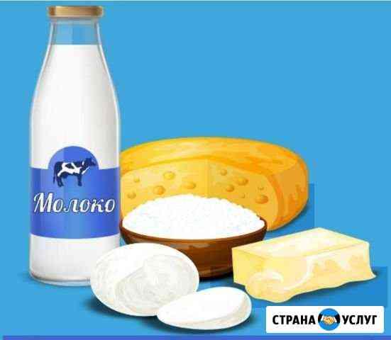 Молочные продукты, доставка по городу Абакан