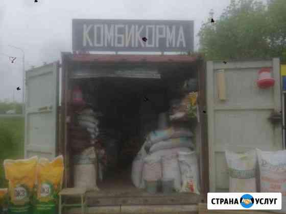 Комбикорм для птицы и животных Оренбург