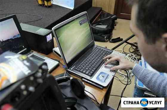 Компьютерный специалист по ремонту компьютеров Архангельск