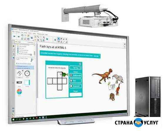 Интерактивные доски и мн. др Установка и продажа Грозный