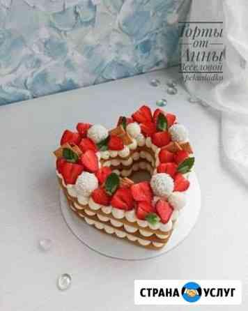 Торт на заказ Нижний Новгород Нижний Новгород