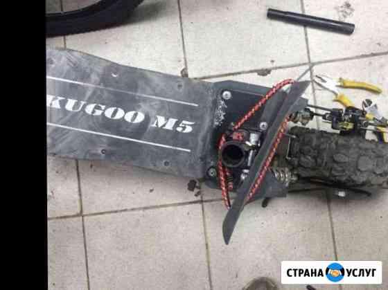 Ремонт Велосипедов и электросамокатов Калуга