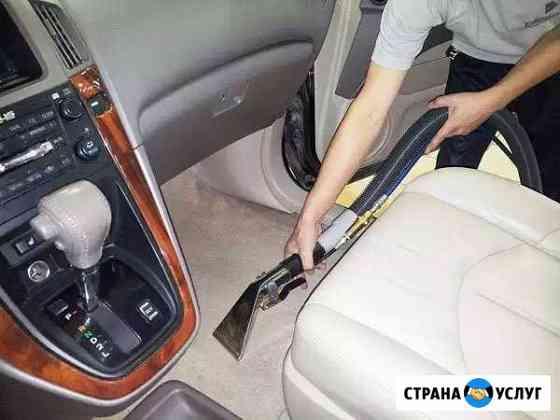 Химчистка автомобиля + мойка с воском в подарок Нижний Новгород