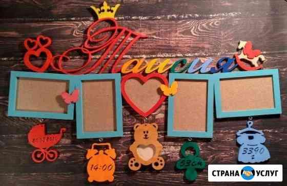 Деревянные декоративные слова и сувениры Ульяновск