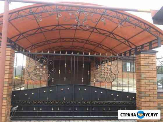Металлоконструкций и заборы Саранск