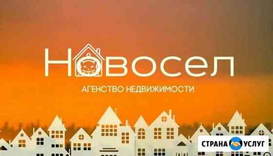 Визитки Белгород
