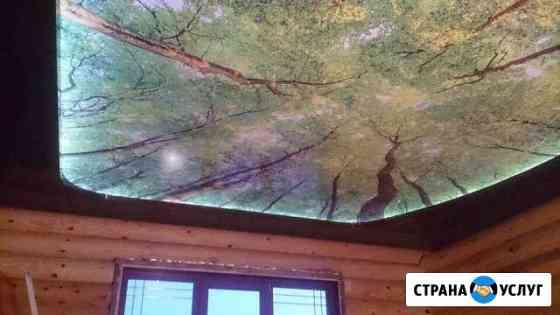 Натяжные потолки Кызыл