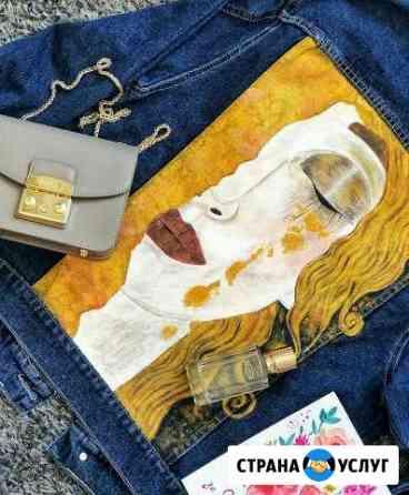 Роспись джинсовок и посуды акриловыми красками Псков