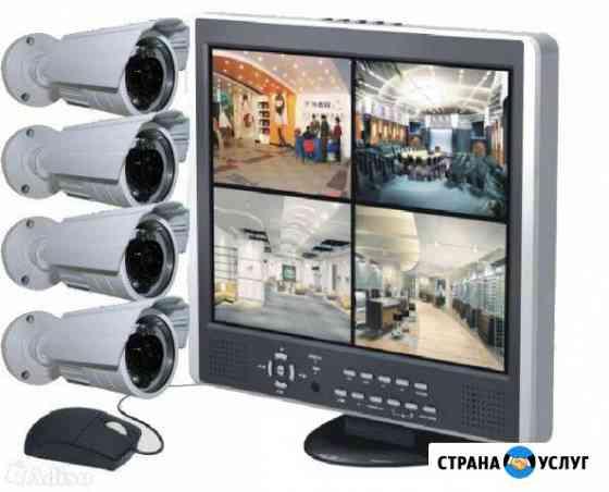 Установка видеонаблюдения. видеодомофоны. скуд Новосибирск