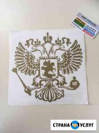 Стикеры Ульяновск