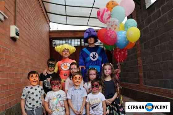 Проведение дней рождений Владикавказ