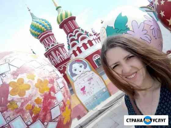 Няня на час Иркутск