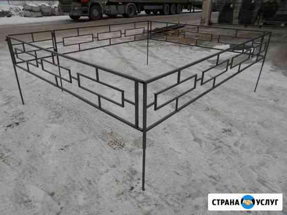 Изготовление оградок Великий Новгород