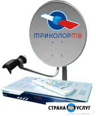 Спутниковые антенны (тарелки) продажа.установка Калач