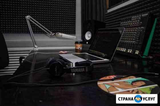 Студия звукозаписи Ноябрьск