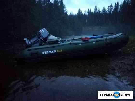 Рыбалка в Архангельске Архангельск