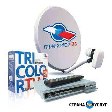 Установка, ремонт спутниковых антенн Триколор тв Нижний Новгород