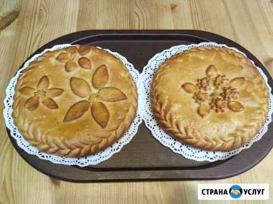 Пироги на заказ Чебоксары