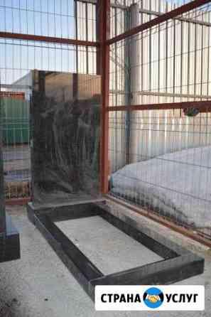 Памятник Классический Чебоксары