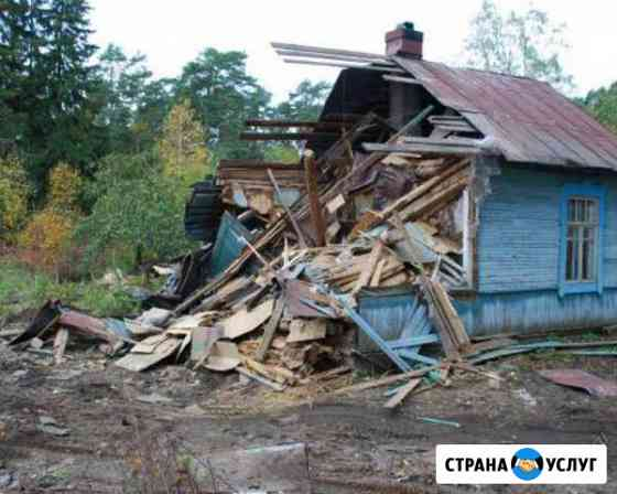 Демонтаж домов,бань. Уборка территорий Сыктывкар
