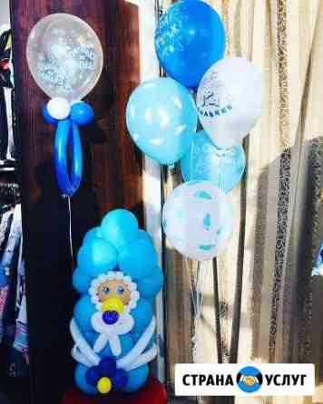 Воздушные,гелиевые шары,оформление залов круглосут Рязань