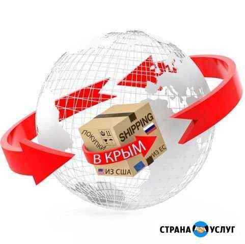 Ebay, amazon - помощь в покупке в Крым. Товары США Симферополь