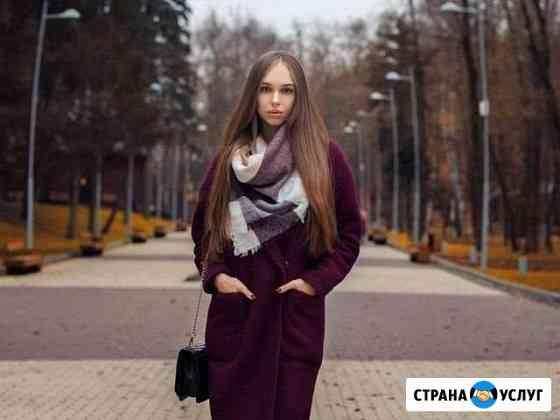 Ведение Бизнес аккаунта Instagram Ижевск