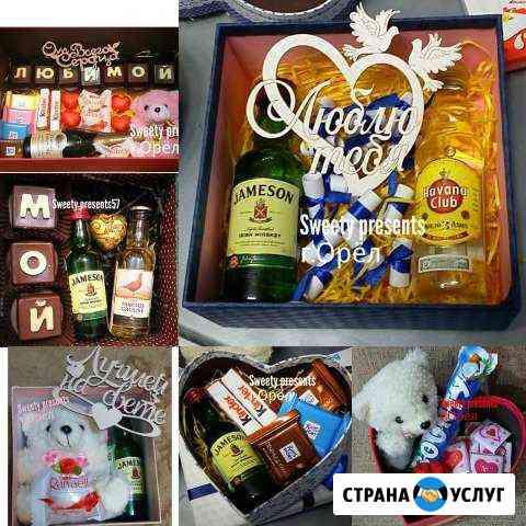 Подарки к любому празднику Орёл