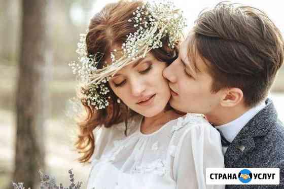 Свадебный фотограф в Брянске Брянск