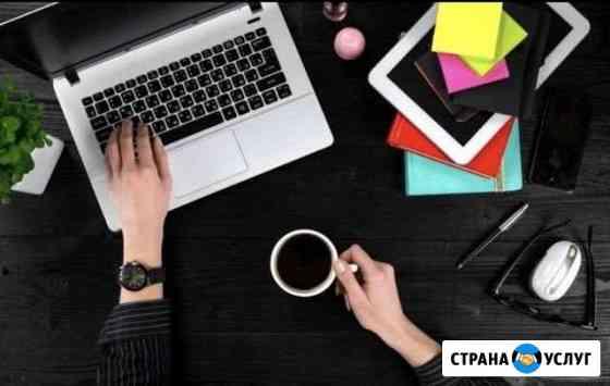 SMM Ведение Продвижение Инстаграм Тюмень