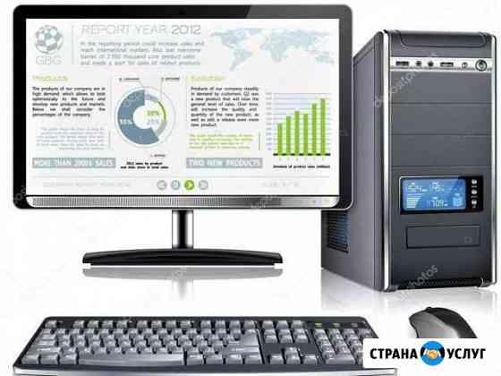 Ремонт компьютеров, ноутбуков, телевизоров на дому Псков