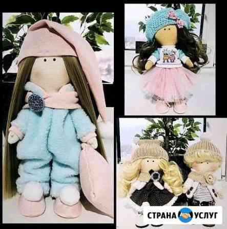 Кукла ручной работы Брянск