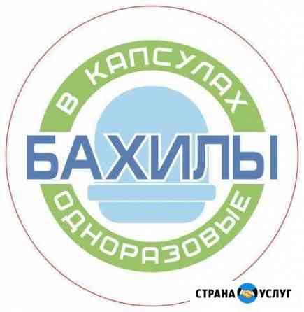 Установка торговых Автоматов Бахилы Симоненко