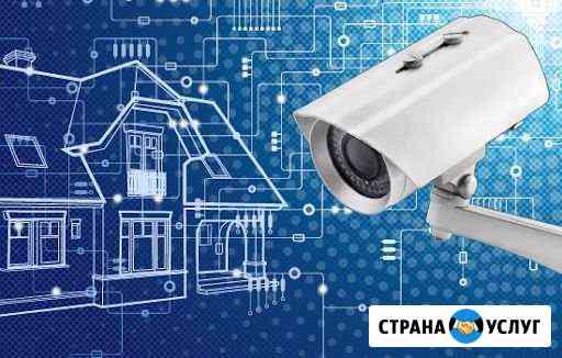 Видеонаблюдение и скуд Астрахань