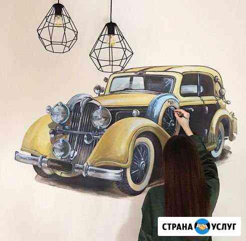 Роспись стен. Услуги художника Йошкар-Ола
