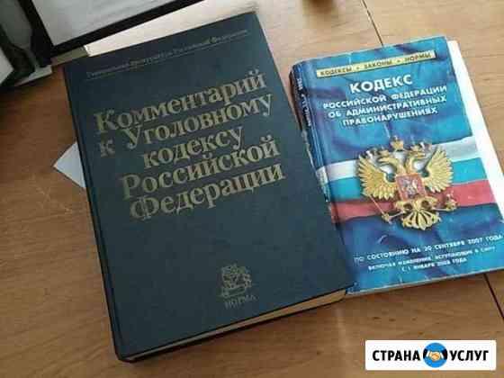 Обеспечение экономической безопасности бизнеса Кострома